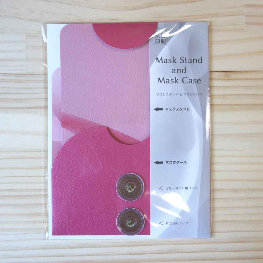 【ピンク×ピンク】マスクケース&マスクケース(小サイズ)MSND01C