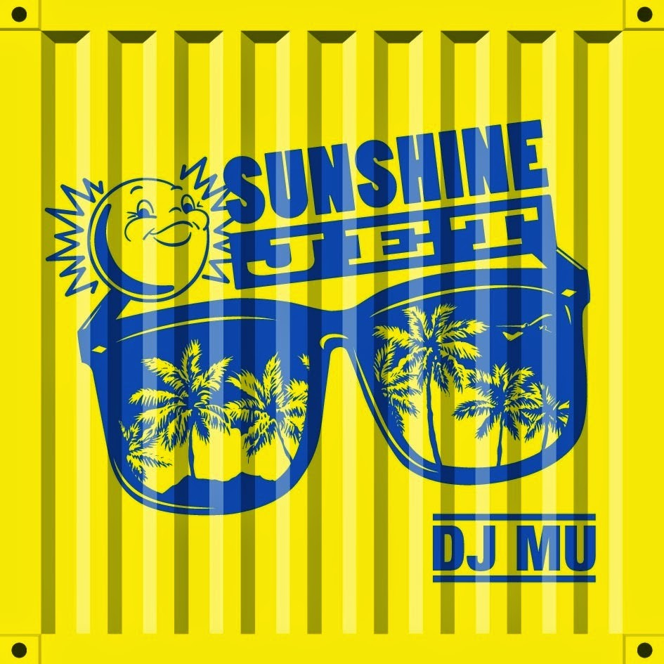 [MIX CD] DJ MU / SUNSHINE JET