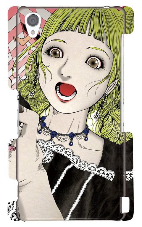 (Xperia Z3)少女IN