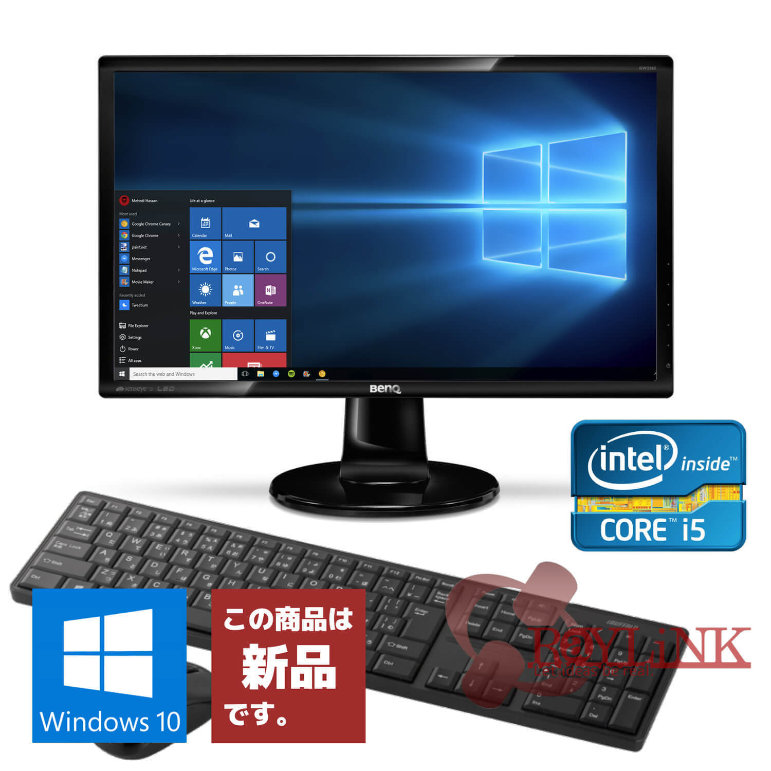 【新品】RayLink / モニター21.5インチ / Windows10 Home(64bit) / HDD500GB / 4GB / Core i5