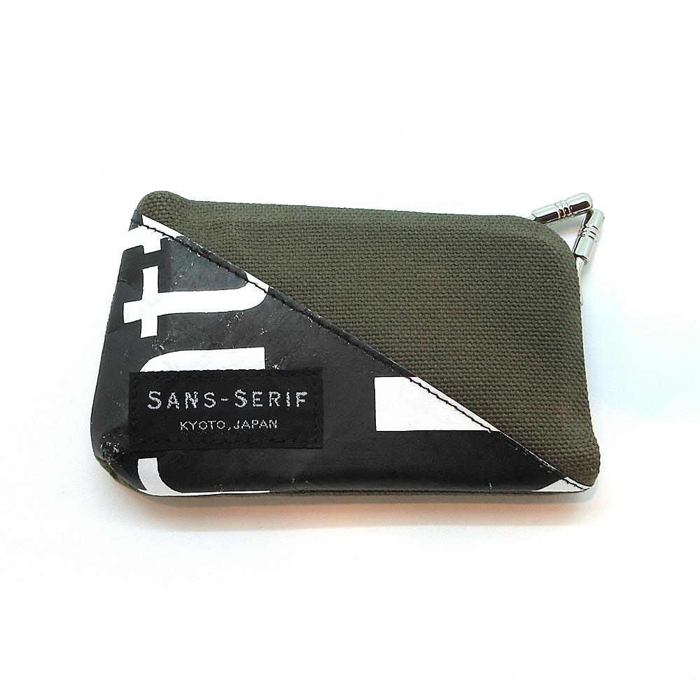 Key Case Frame Purse / GKA-0026