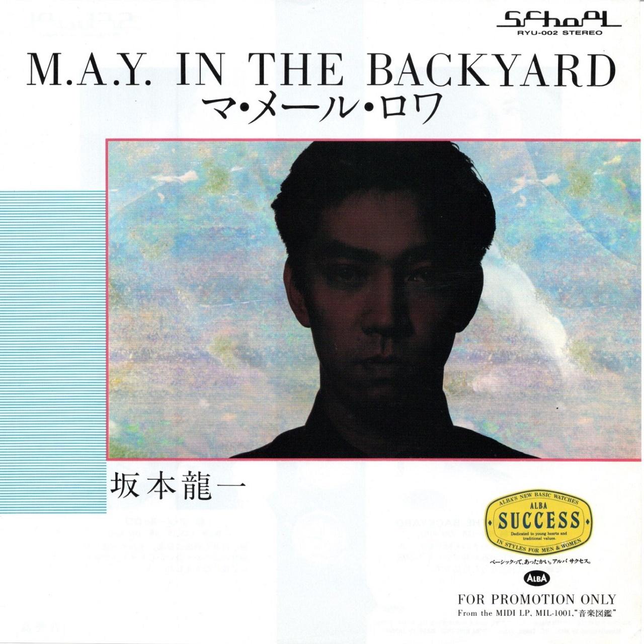 【7inch・国内盤】坂本龍一 /  M.A.Y. In The Backyard , マ・メール・ロワ