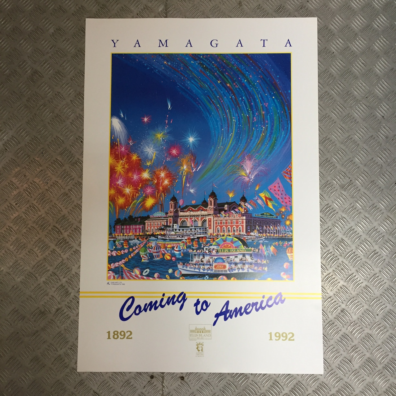 品番0592-2 ヒロ・ヤマガタ 1990 Coming to America アート ポスター ヴィンテージ 011
