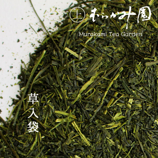【当園売れ筋No.1】煎茶 翠