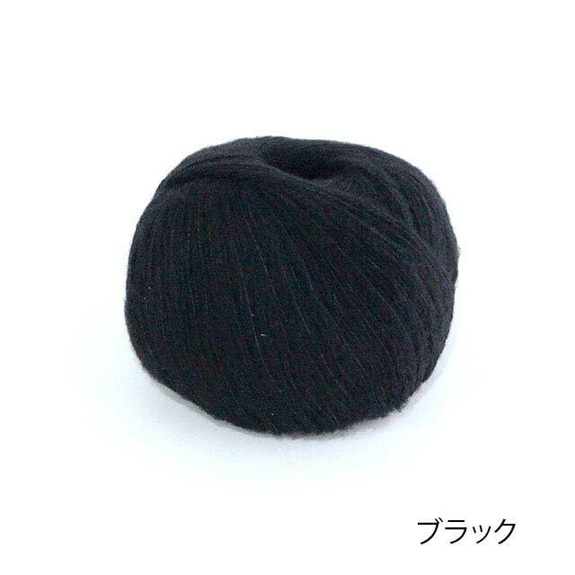 【WEB限定】NO.11  カシミヤシルクウール糸 【極細  4色展開】
