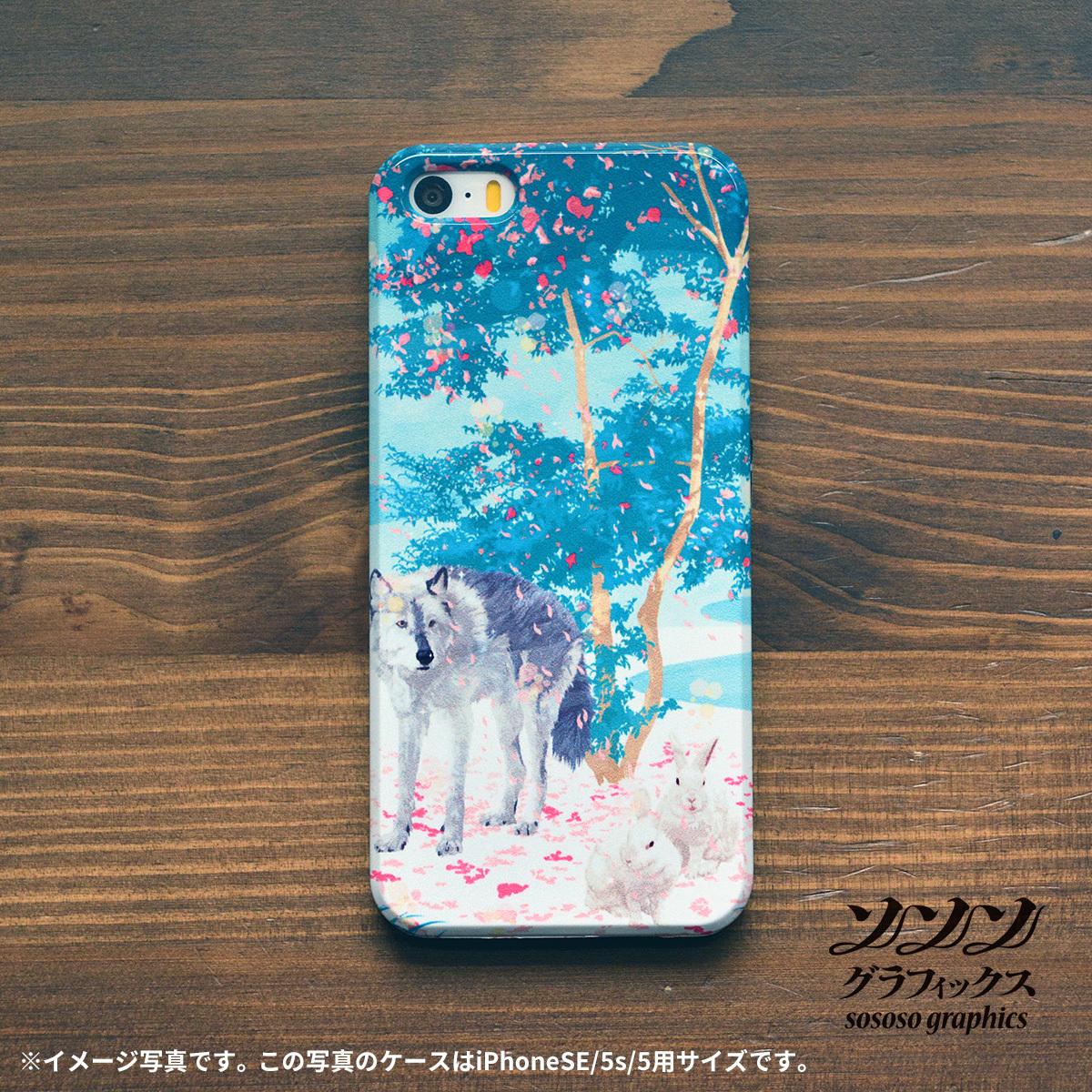 アイフォン5c うさぎケース iphone5c ケース うさぎ アイフォン5c ケース うさぎ 春風/sososo graphics