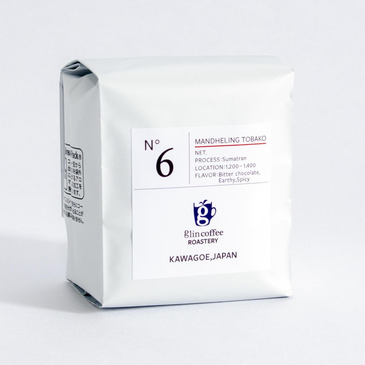 No.6  マンデリン トバコ 150g 自家焙煎コーヒー豆 『苦味とコクが特徴』
