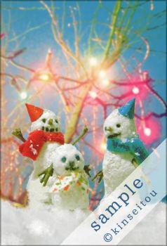ポストカード - 冬祭り - 金星灯百貨店