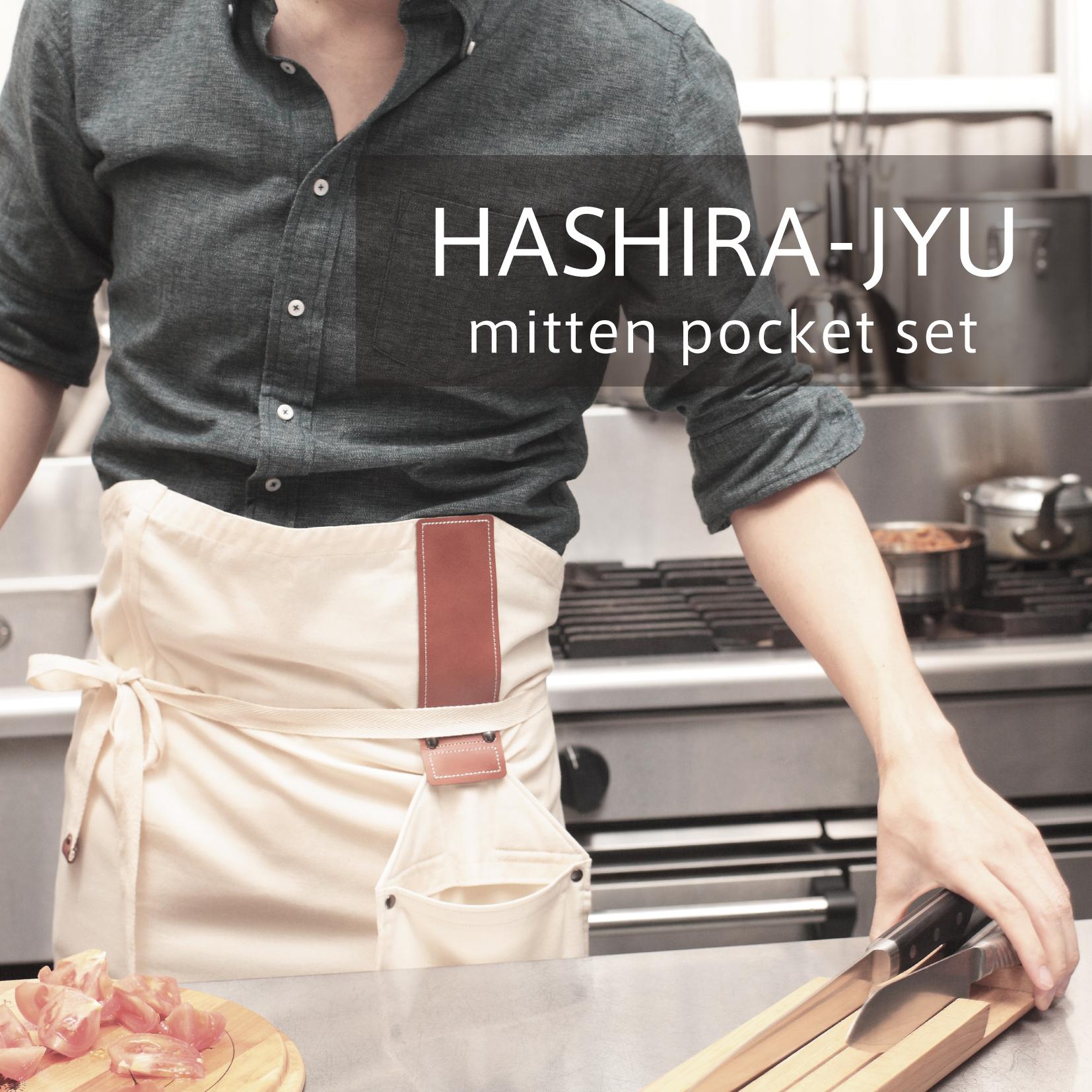 HASHIRA-JYU mitten pocket set