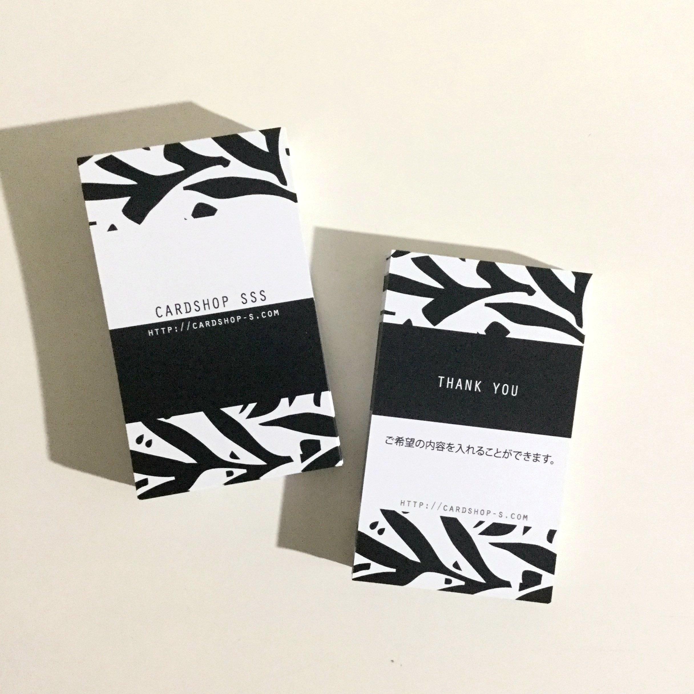 40d2_free【100枚】カスタマイズ名刺【ショップカード】