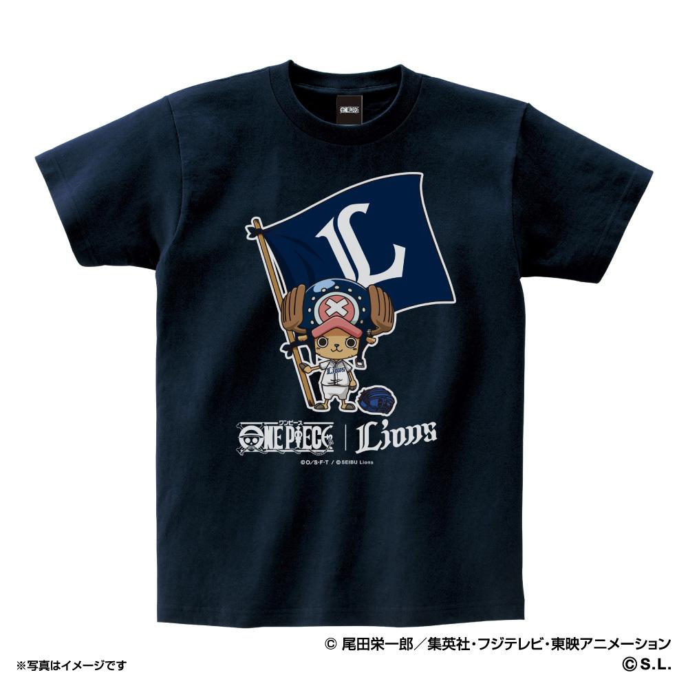 ワンピース×ライオンズ Tシャツ (子供用)