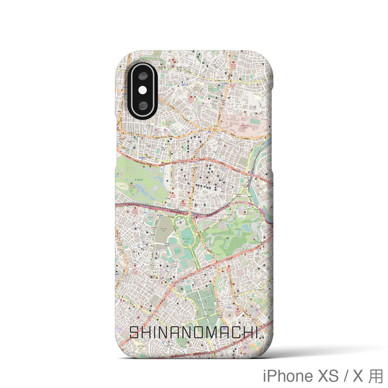 【信濃町】地図柄iPhoneケース(バックカバータイプ・ナチュラル)