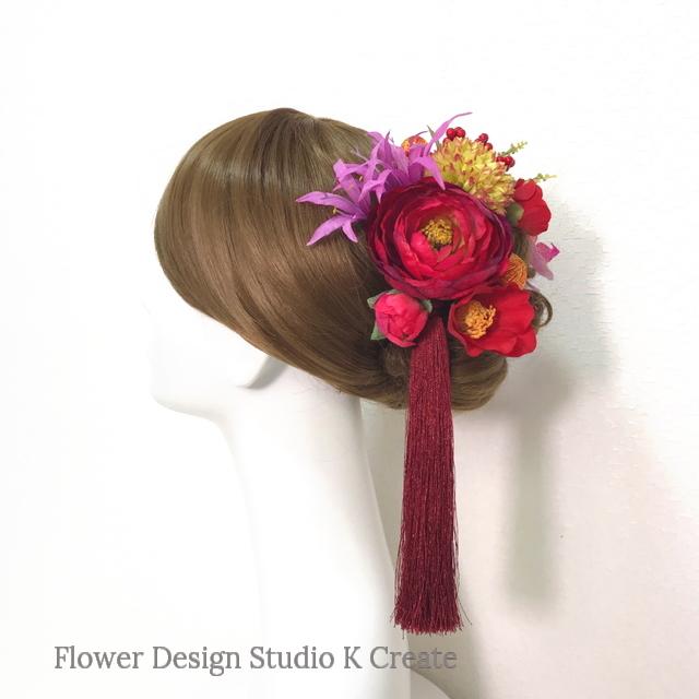 成人式・結婚式・卒業袴に♡ボルドーのタッセルとラナンキュラスのヘッドドレス(15点セット)和装 着物髪飾り 和装婚 成人式 前撮り