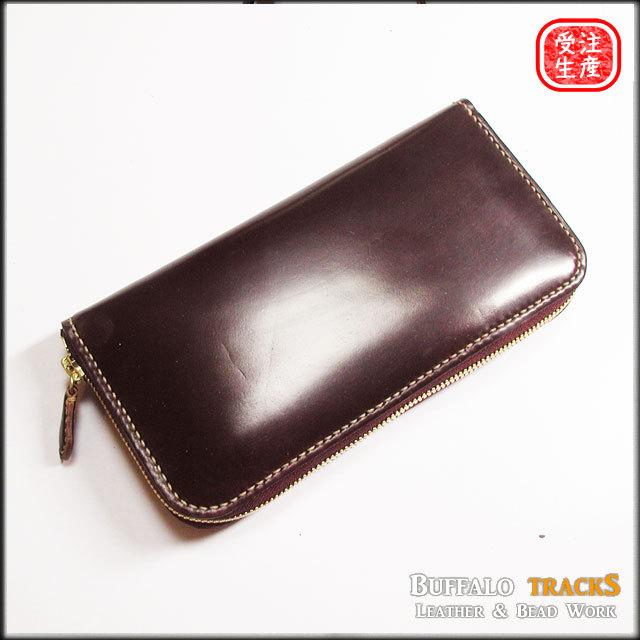 Long Wallet / LLW-004