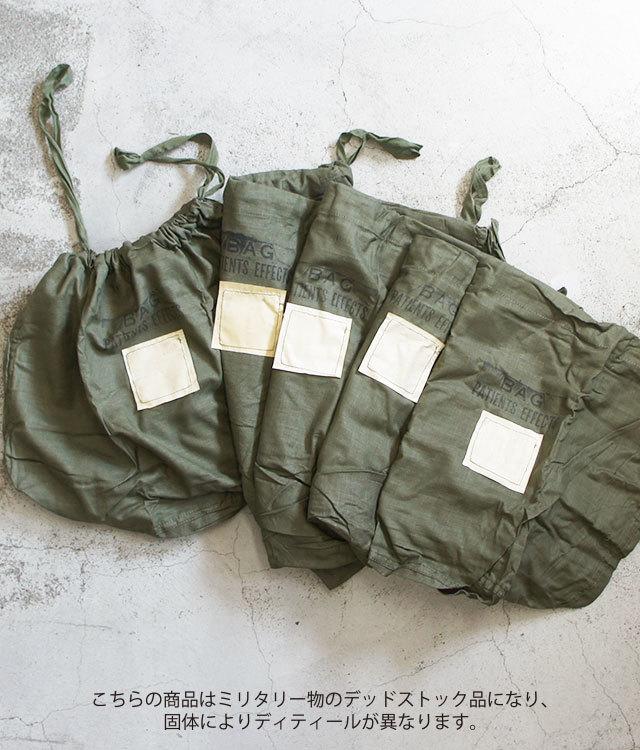 USペイシェントバッグ メンズ レディース デットストック ミリタリー 通販 (品番dkd-kom-0016)