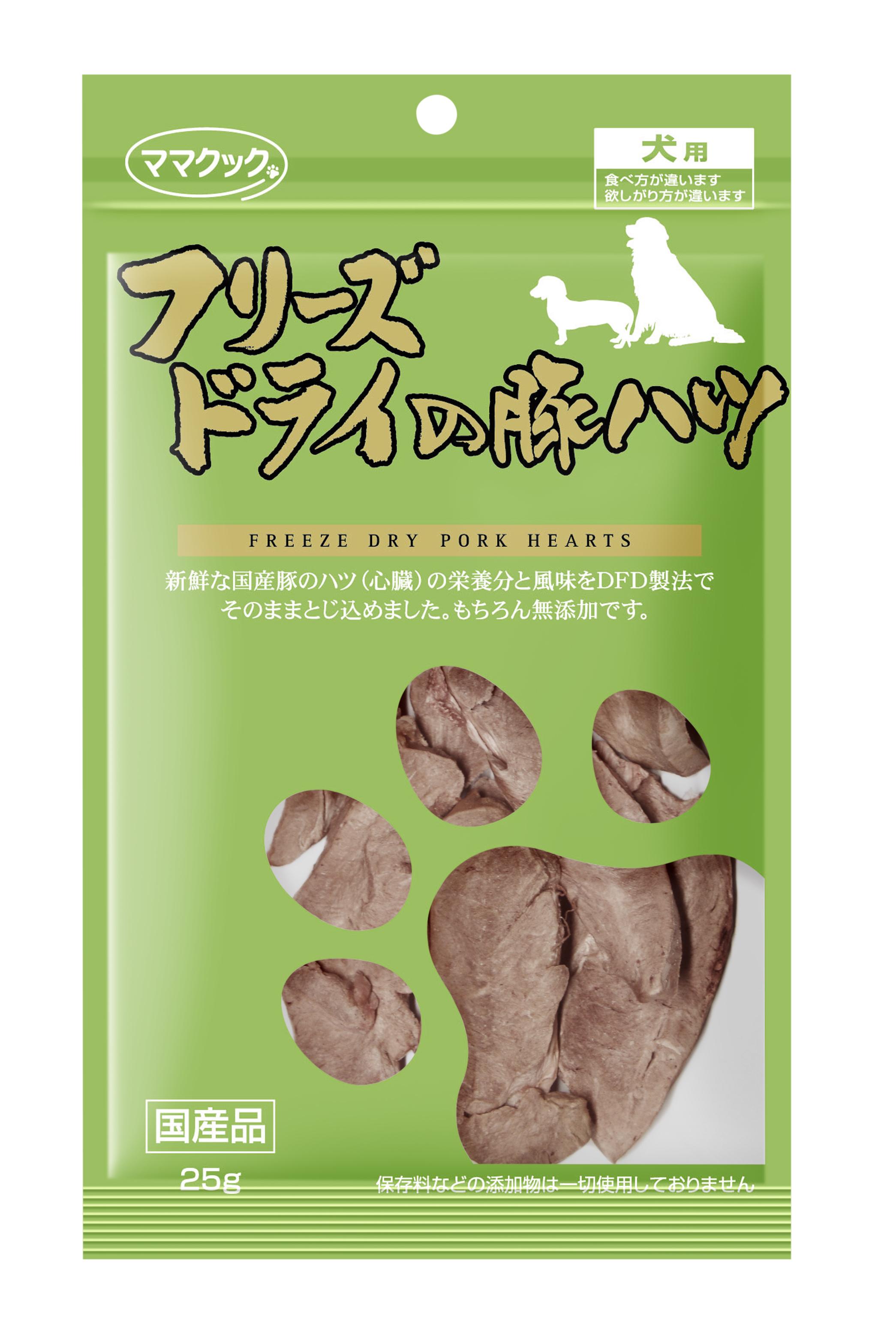 フリーズドライの豚ハツ 犬用 25g