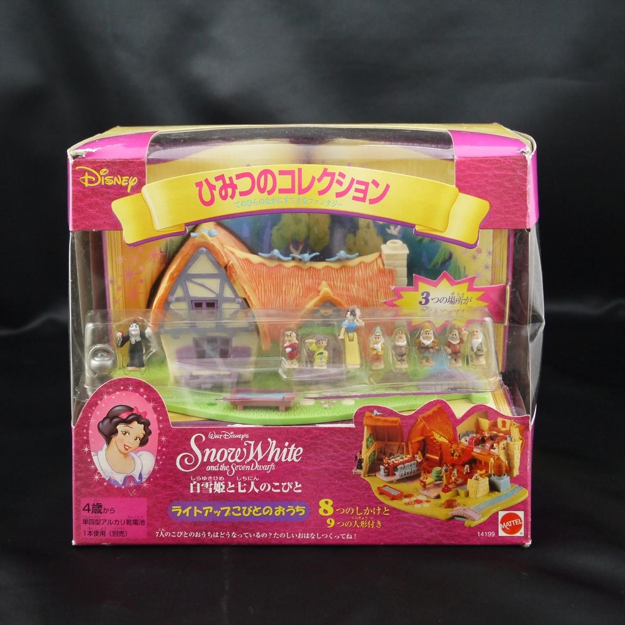 ディズニー ライトアップ 白雪姫とこびとの家 新品
