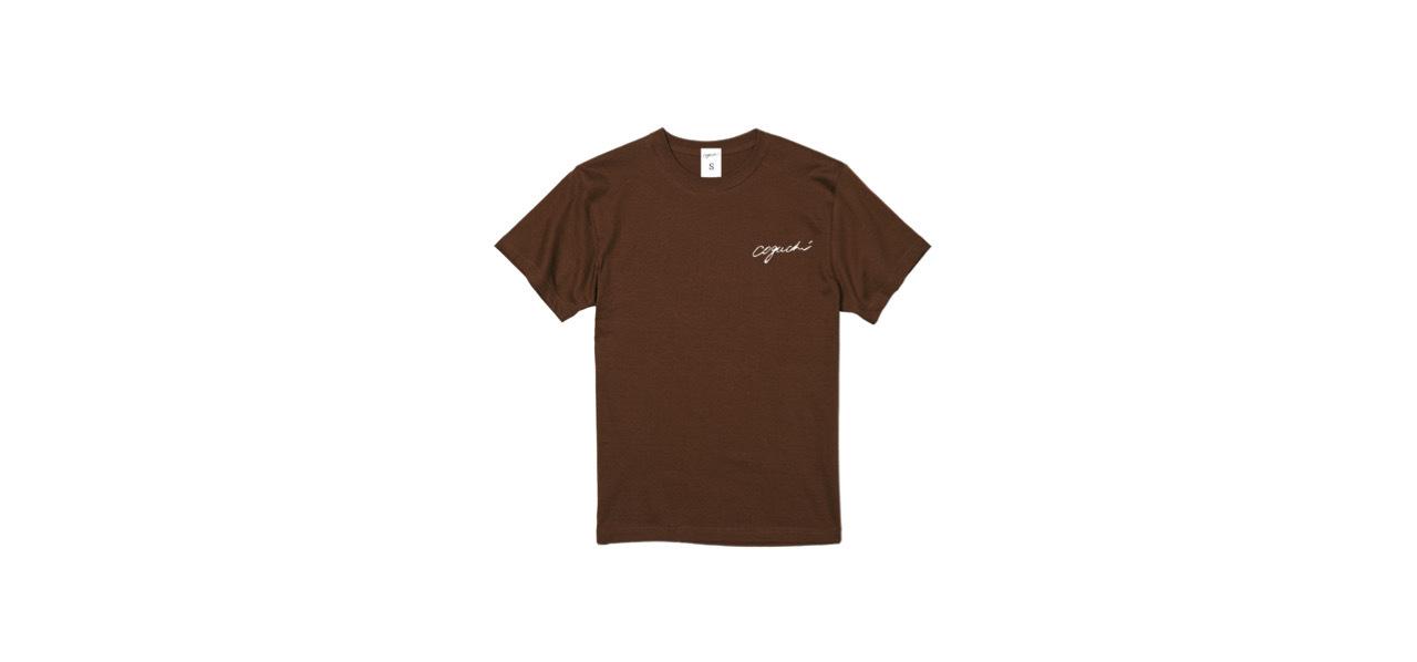 coguchi 1991 back logo T-shirts (BR)