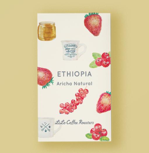 100g エチオピア ナチュラル Ethiopia natural