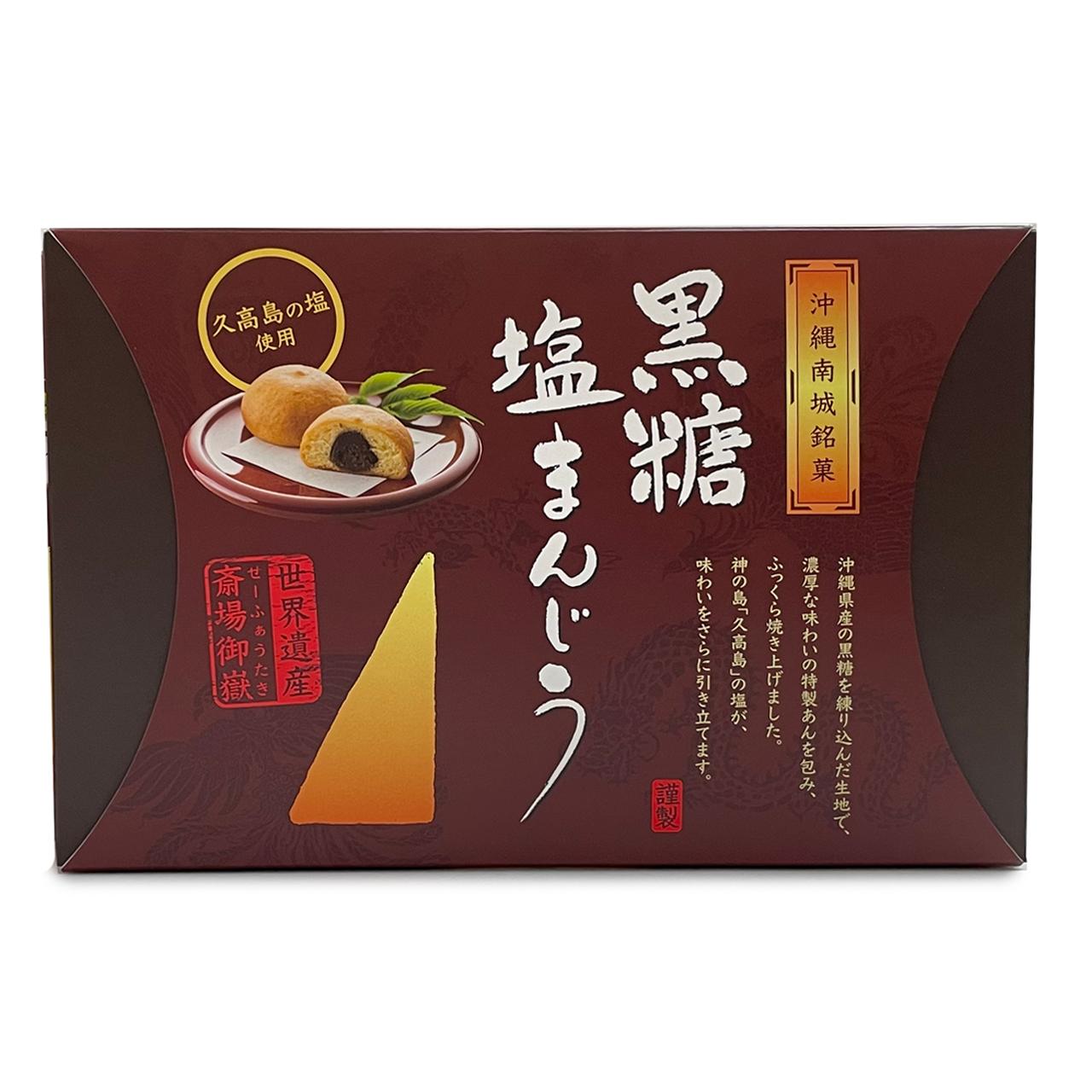 黒糖塩まんじう 箱(9個入り)