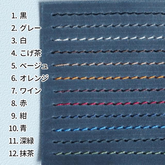 オーダー本革ブックカバー(ネイビー)【文庫サイズ】