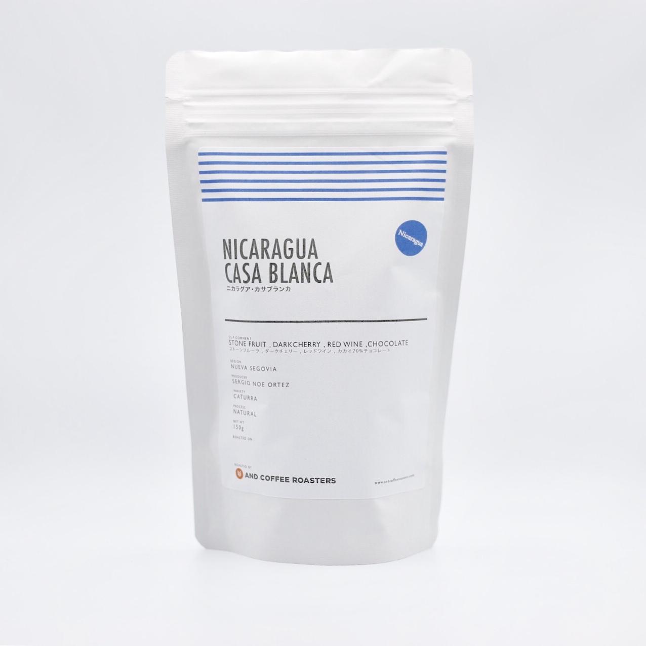 ニカラグア / カサブランカ 200g