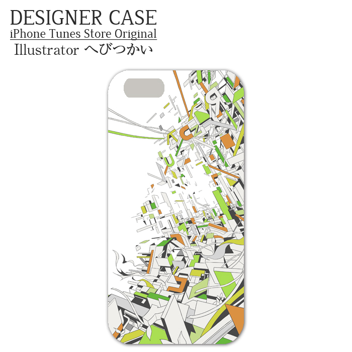 iPhone6 Soft case[kika]  Illustrator:hebitsukai