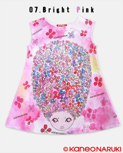 Stretch dress〈Bright Pink〉