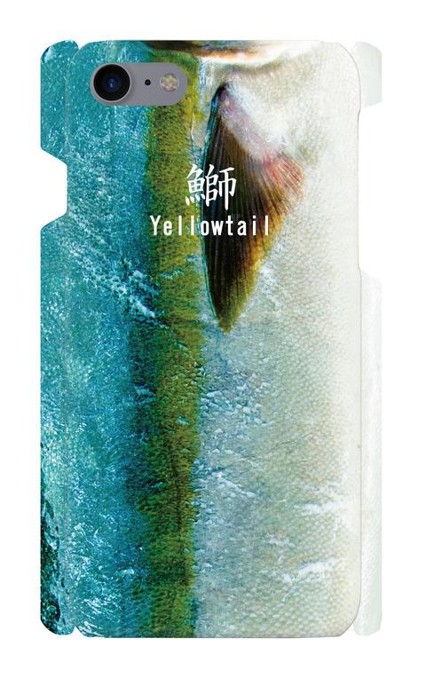 """【 iPhone7/8用 】鱗シリーズ """"ブリ"""" お魚スマホケース 送料込み"""