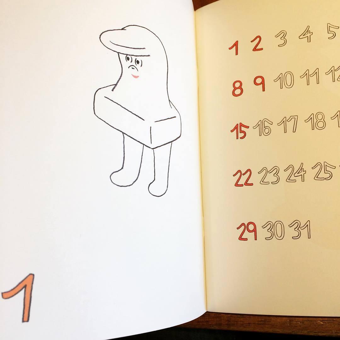 カレンダー「makomo カレンダー 2017 ひさし」 - 画像2