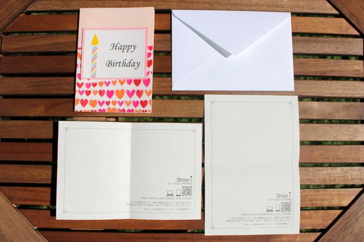 "Shiori のメッセージカード ""Happy Birthday""_3"