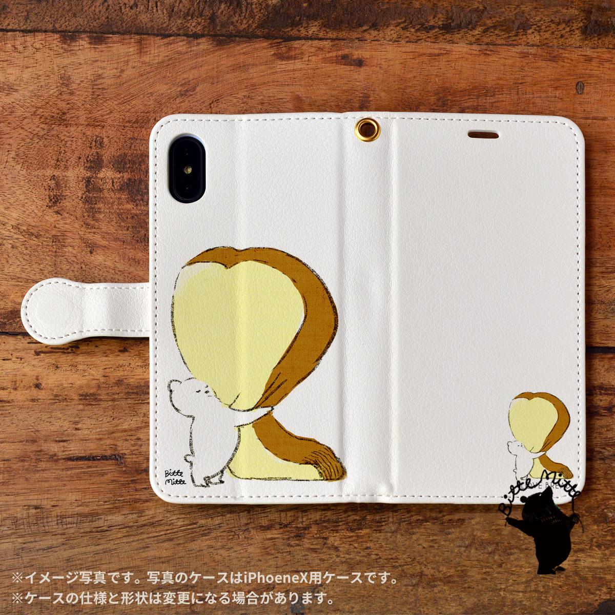 iphone8 スマホケース おしゃれ iphone8 ケース 手帳 大人かわいい iphone x ケース 手帳型 おしゃれ アイフォンテン ケース 手帳型 Galaxy Xperia パン しろくま シロクマ LOVE BREAD(ワンポイント)/Bitte Mitte!