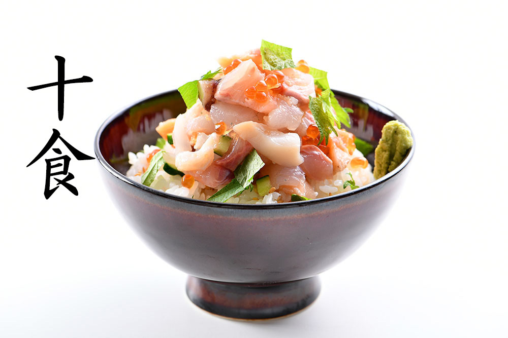 うお吟の海鮮丼「恵びす丼」全10食セット