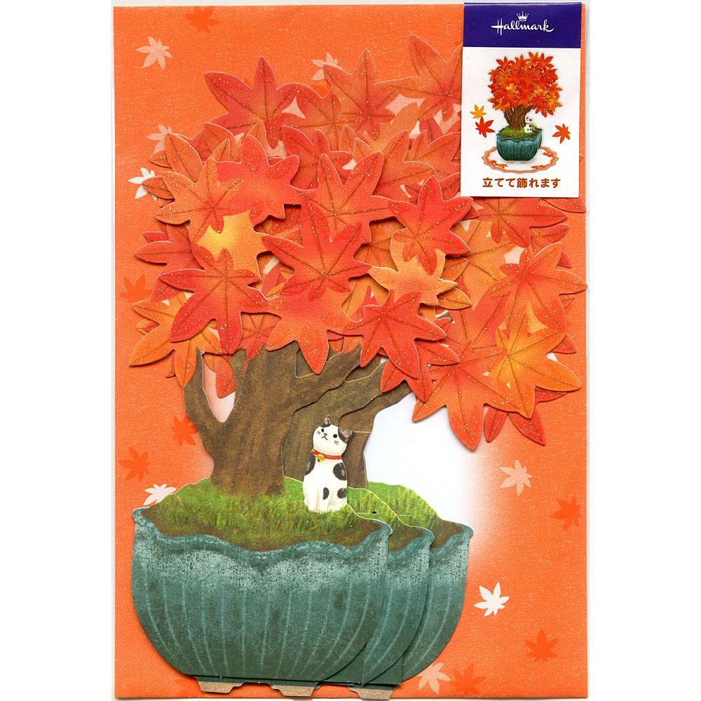 猫立体カード(紅葉盆栽)