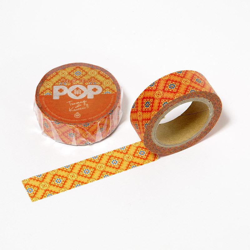 紬POP|マステ|龍郷柄1|オレンジ