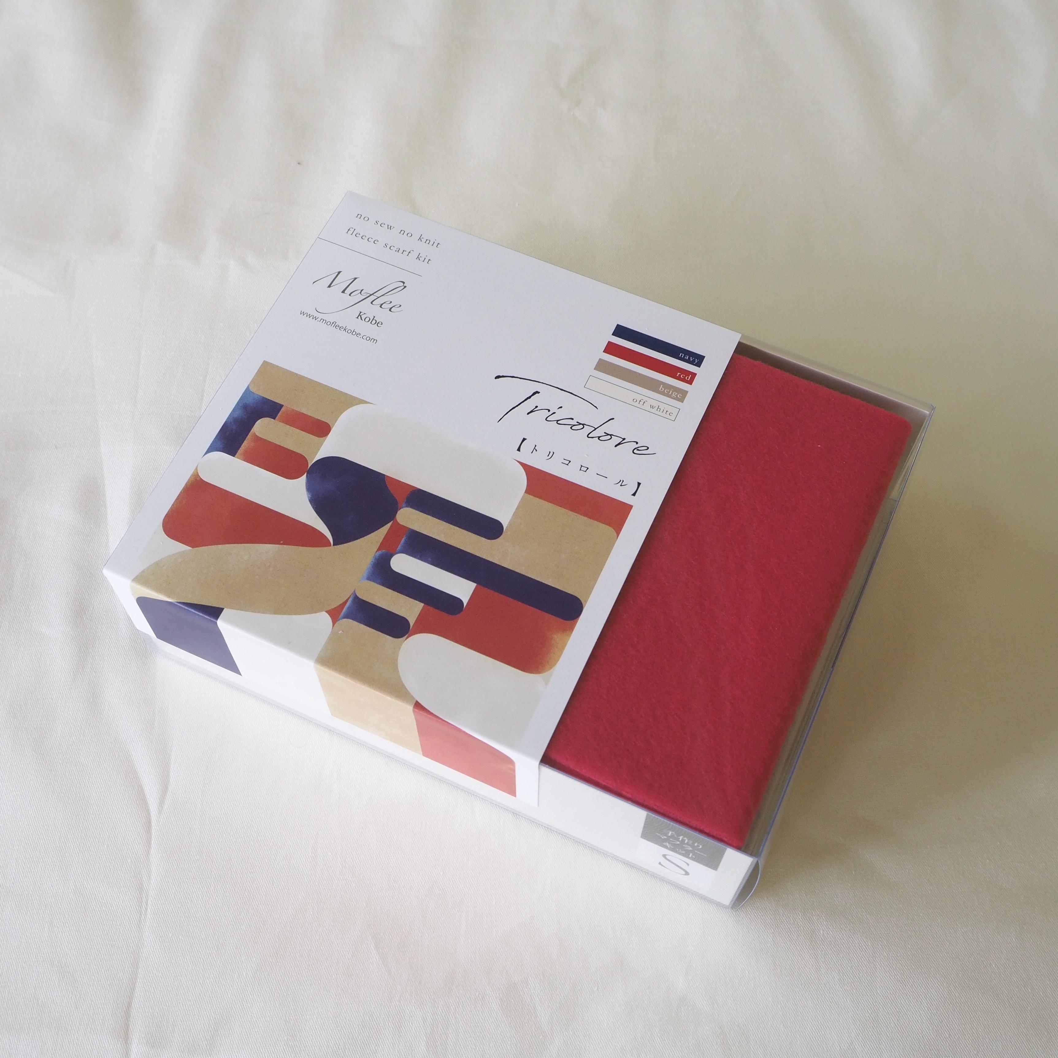 動画付手作りマフラーキット【モフリーBox Kit】トリコロール ◆Sサイズ