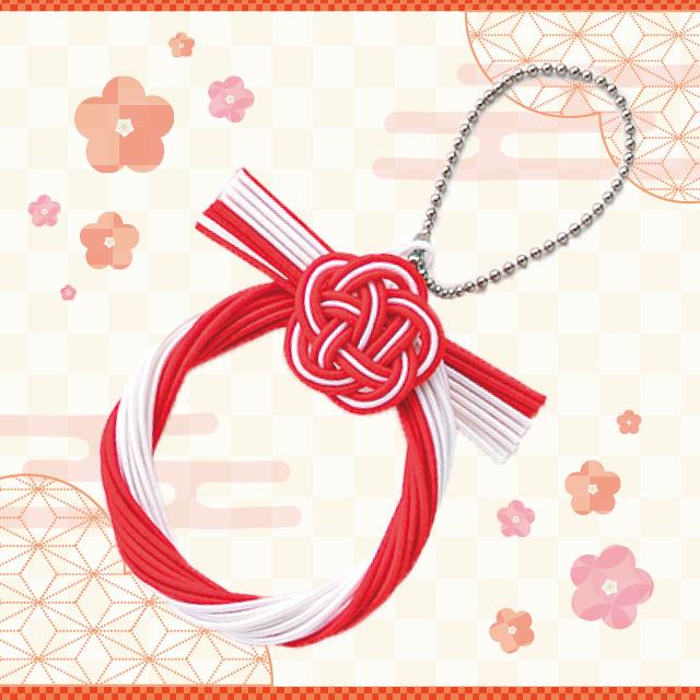 紙単衣オリジナル『小梅紅白祝い飾り』手作りキット