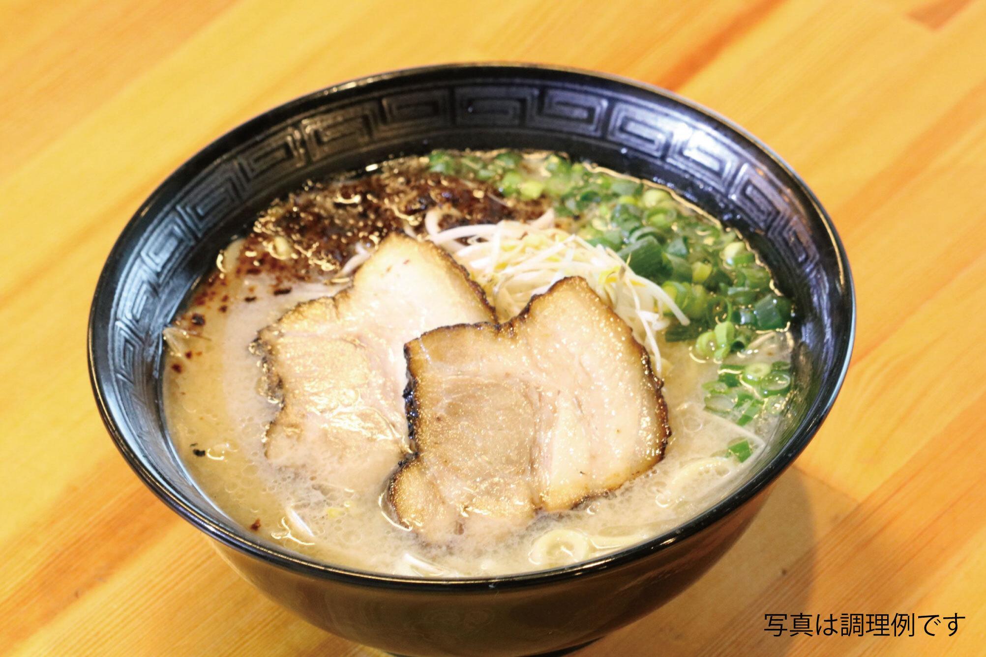 幻の剛麺&濃厚魚味噌ラーメンセット(各2食 計4食セット)