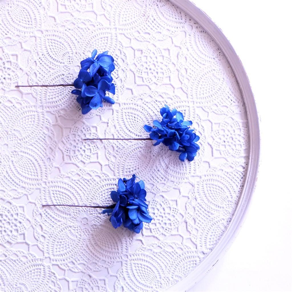 〖 ネイビーブルー・ピラミッドアジサイのヘッドドレスパーツ3本 〗お好きなプリザ花材をカスタムメイドでお作り致します