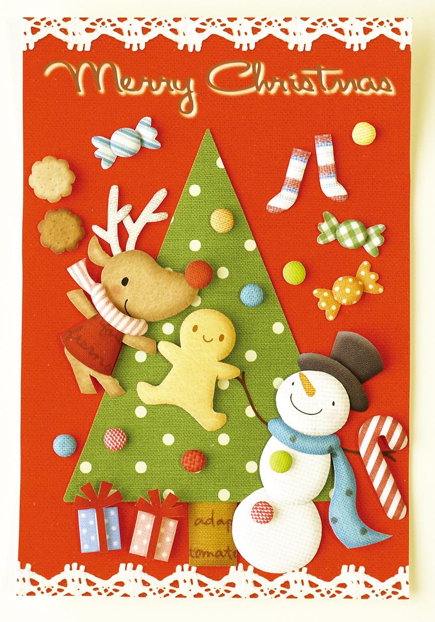 シーズンキット (カード) クリスマスカード