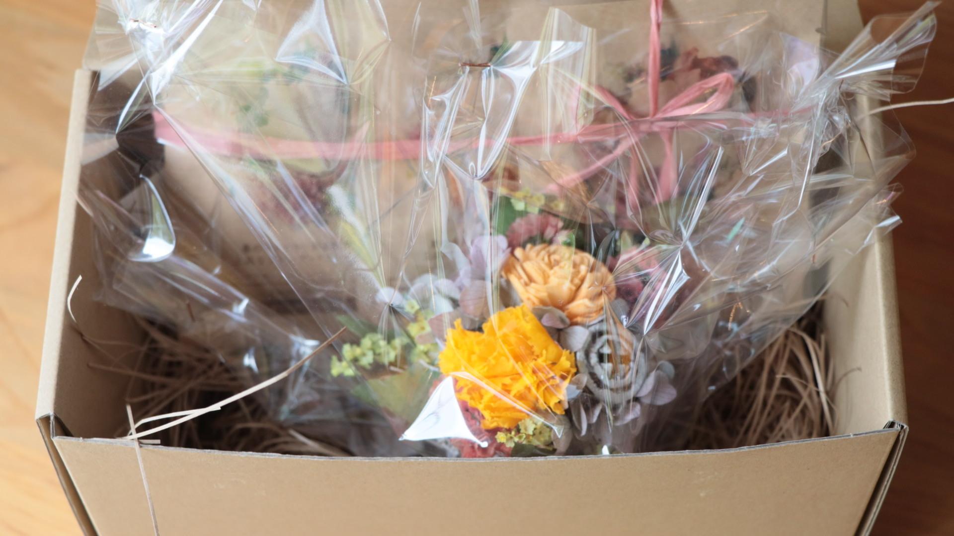 「元気なオレンジ」コーヒーとお花の贈り物