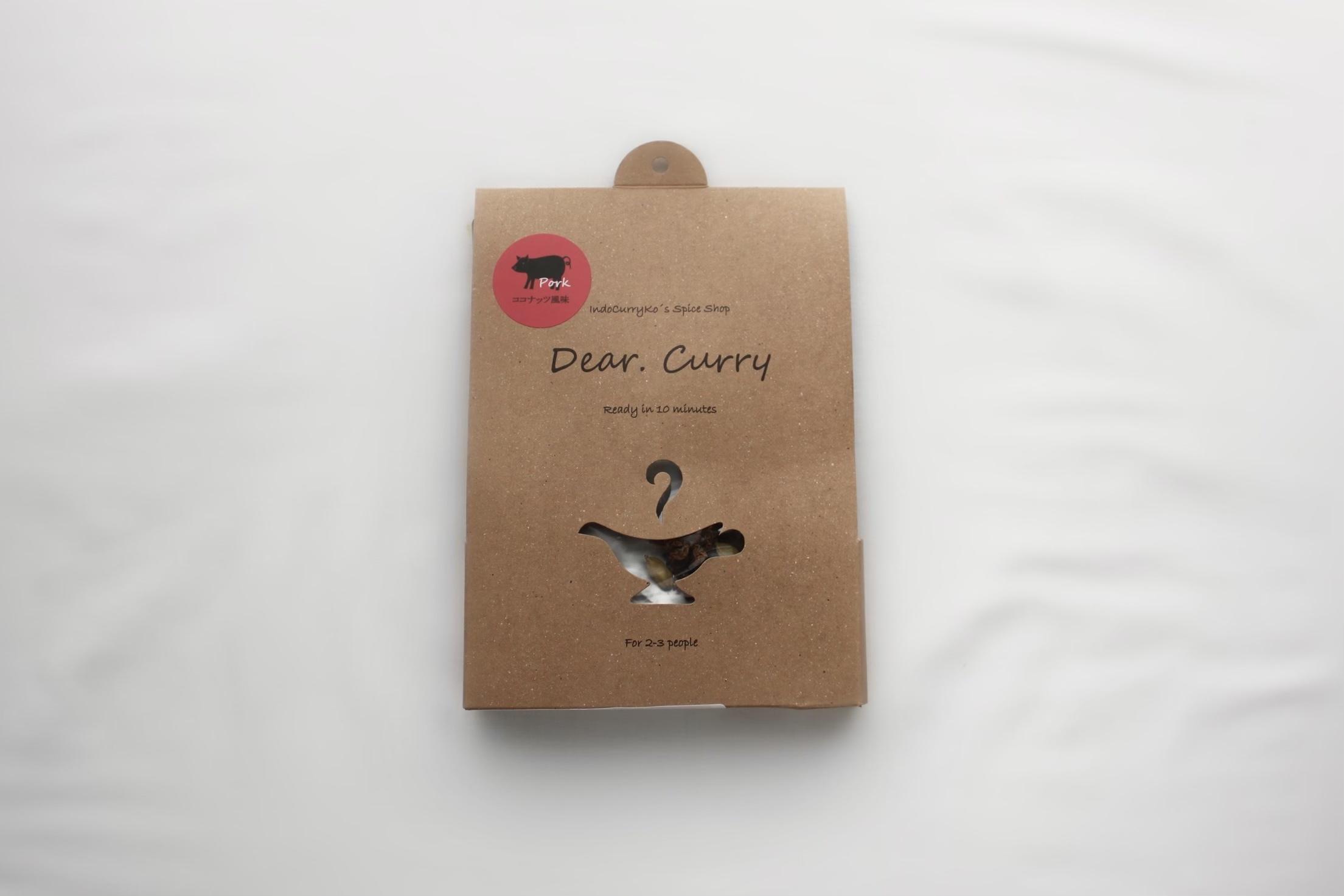 【Dear.Curry】選べる3点セット 送料無料 10分3ステップでつくるクイックカレー