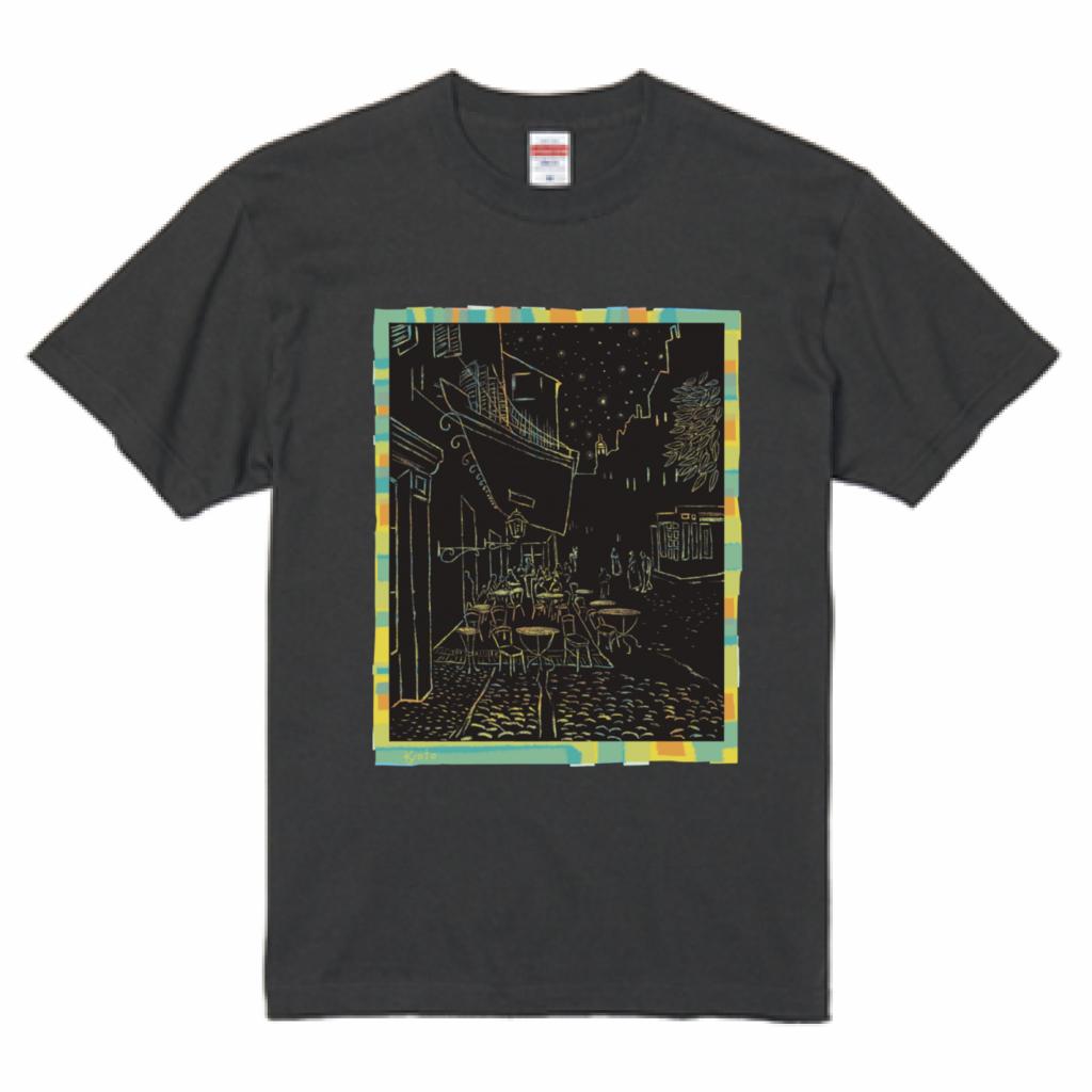 呆人 ART 001-T-shirts