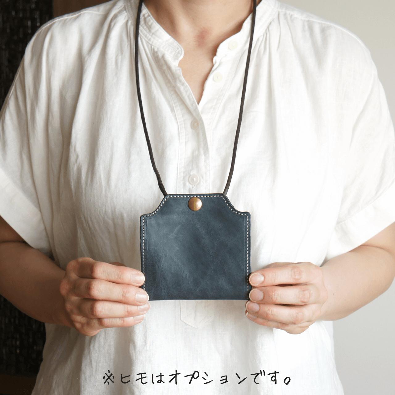 【抗菌】マスクケース(ネイビー)★布マスク・不織布マスク両対応
