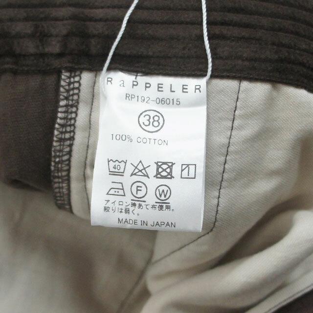 RaPPELER ラプレ 6wコーデュロイサイドタックパンツ 【返品交換不可】 (品番rp192-06015)