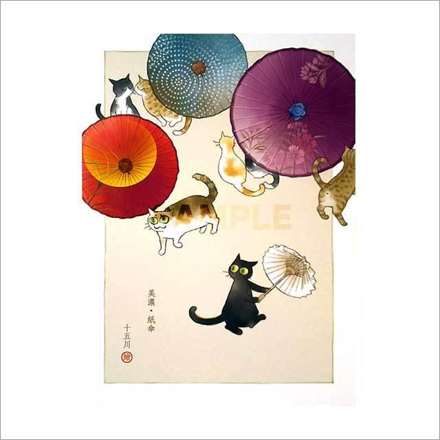 台湾ポストカード「油紙傘-美濃」