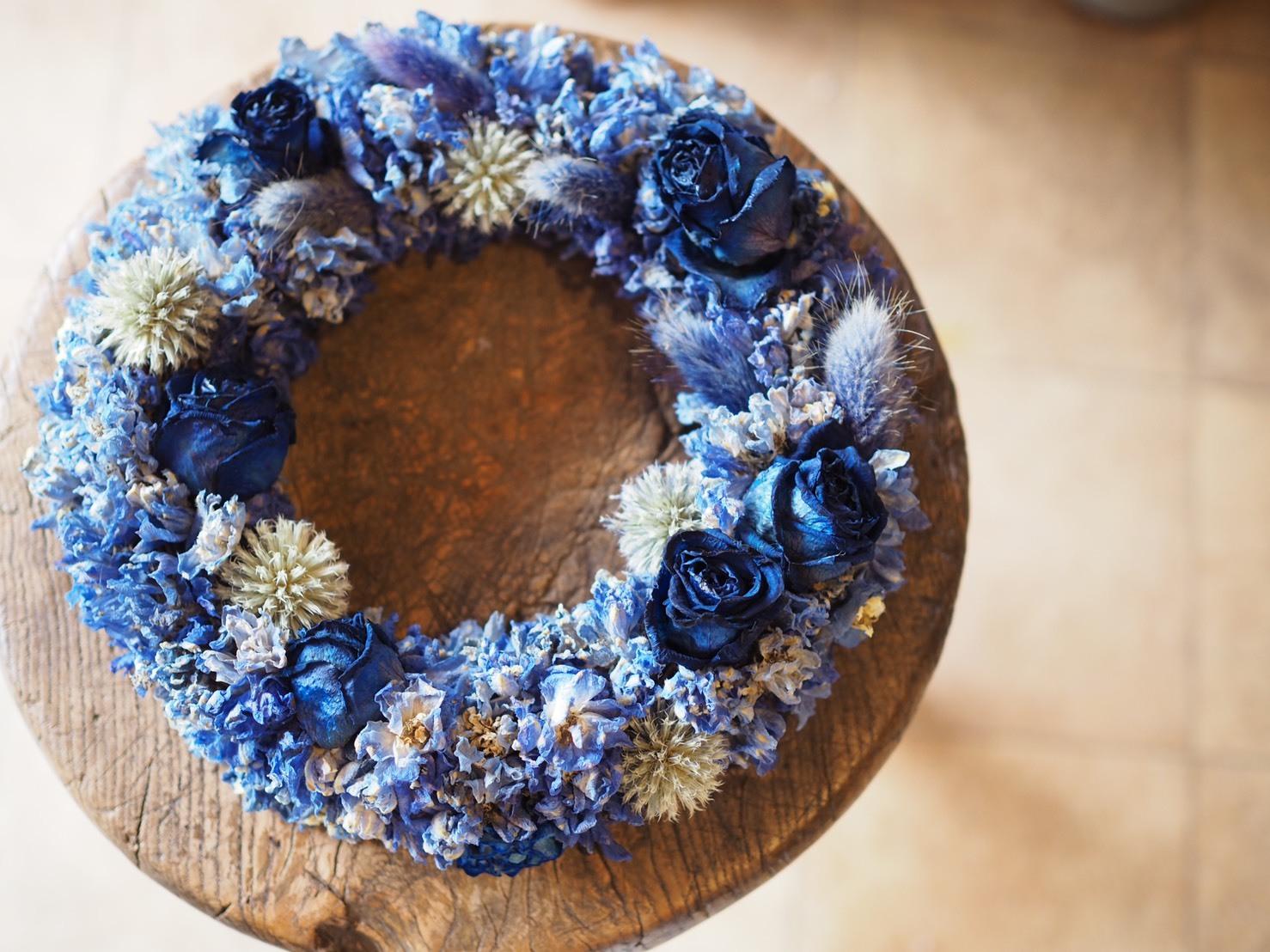 【ドライリース】Blue × Blue