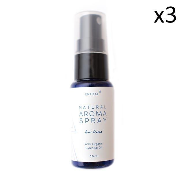 Natural Aroma Spray / ナチュラルアロマスプレー 3本セット