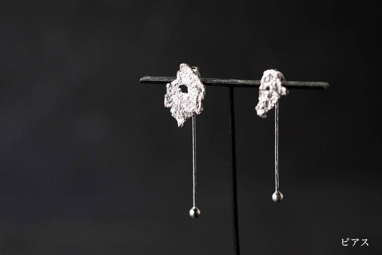 朽葉と振り子のピアス・イヤリング(silver)