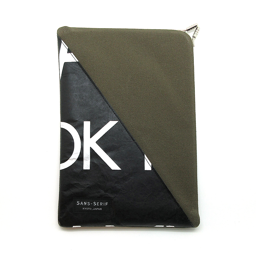 Ipad mini CASE / GIA-0021